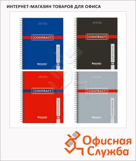 Тетрадь общая Brauberg Contract, в клетку, на спирали, мелованный картон/ лак, А5, 48 листов