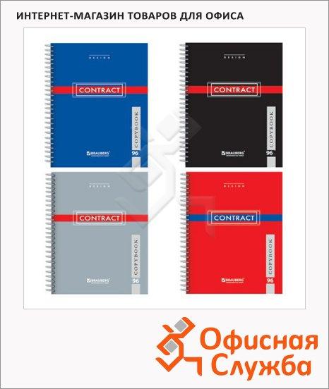 Тетрадь общая Brauberg Contract, в клетку, на спирали, мелованный картон/ лак, A5, 96 листов