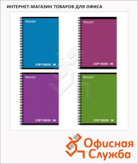 Тетрадь общая Brauberg Монохром2, A5, 96 листов, в клетку, на спирали, мелованный картон