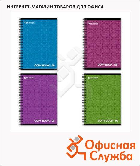 фото: Тетрадь общая Brauberg Монохром2 A4, 96 листов, в клетку, на спирали, мелованный картон/ лак