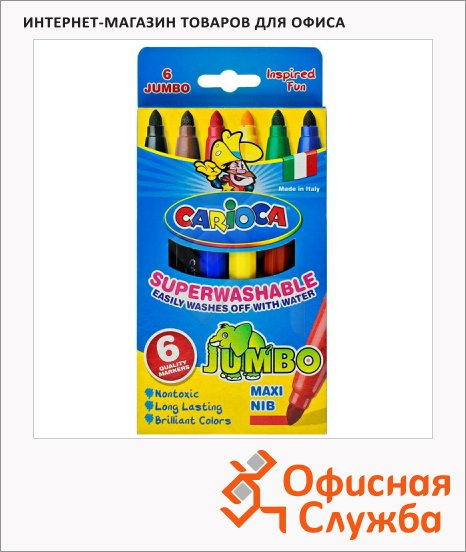 фото: Фломастеры для рисования Carioca Jumbo 6 цветов утолщенные, смываемые