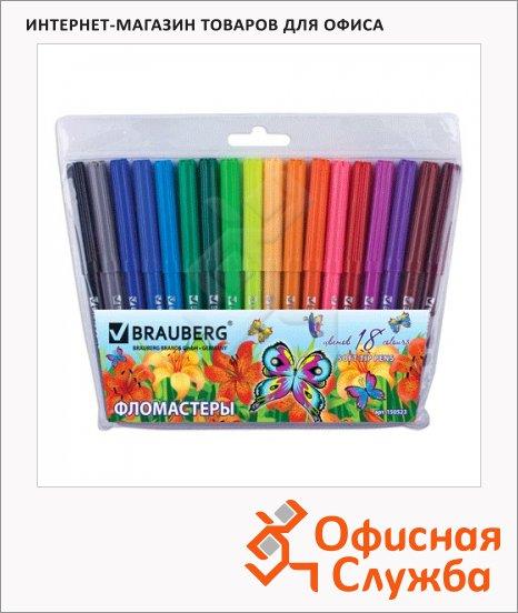 фото: Фломастеры для рисования Brauberg Butterfly 18 цветов смываемые