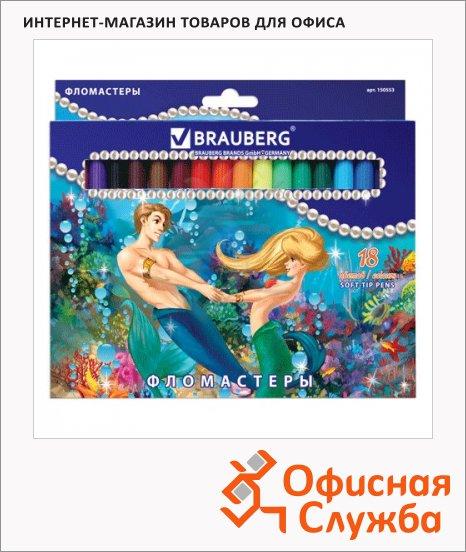 Фломастеры Brauberg Ocean Love 18 цветов, смываемые