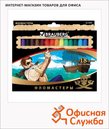 Фломастеры Brauberg Pirates 18 цветов, смываемые, картон с золотистым тиснением