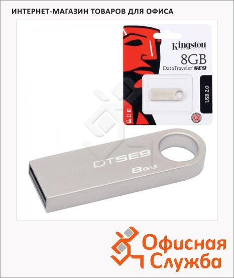 Флеш-накопитель Kingston DataTraveler SE9 8Gb, 10/5 мб/с, металл