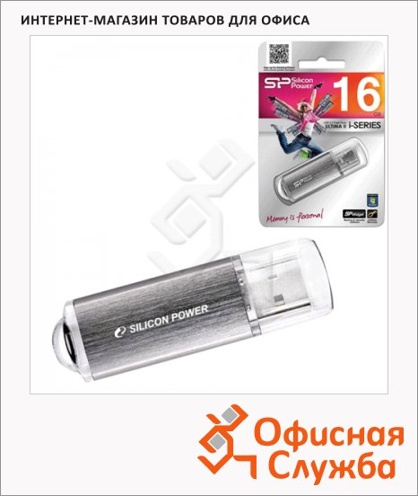 Флеш-накопитель Silicon Power Ultima II-I Series 16Gb, 10/5 мб/с, серебристый