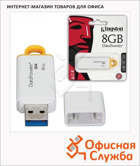 Флеш-накопитель Kingston DataTraveler G4 8Gb, 90/18 мб/с, белый