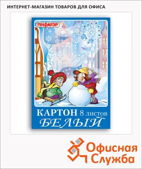 Картон белый Пифагор 8 листов, А4, Снежная королева