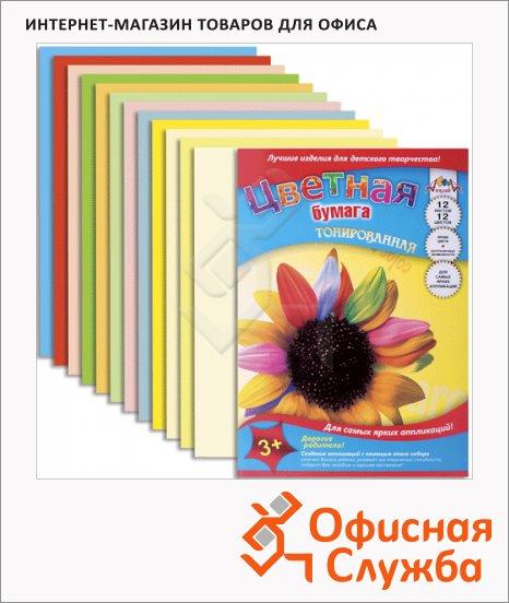 Цветная бумага Апплика 12 цветов, А4, 12 листов, тонированная