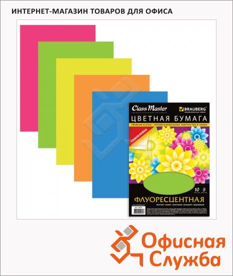 Цветная бумага Brauberg 5 цветов, А4, 10 листов, флуоресцентная, самоклеящаяся