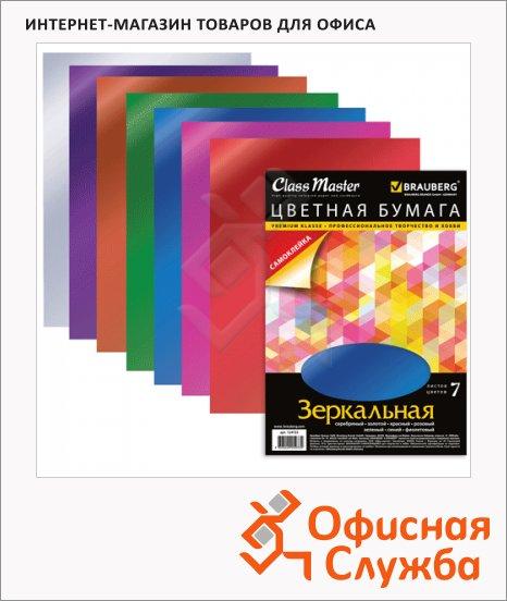 фото: Цветная бумага Brauberg 7 цветов А4, 7 листов, зеркальная, самоклеящаяся