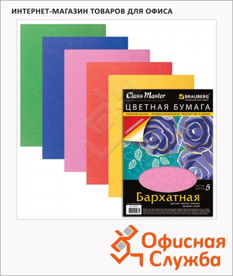 Цветная бумага Brauberg 5 цветов, А4, 5 листов, бархатная, самоклеящаяся