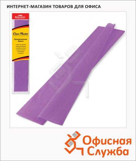 Бумага крепированная Brauberg фиолетовая, 50х200см, 25г/м, растяжение до 65%