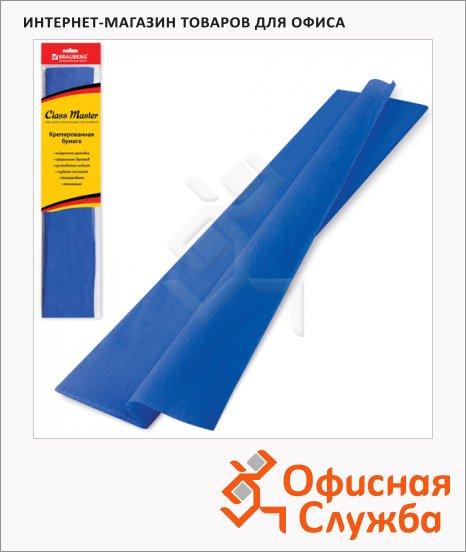фото: Бумага крепированная Brauberg синяя 50х200см, 25г/м, растяжение до 65%