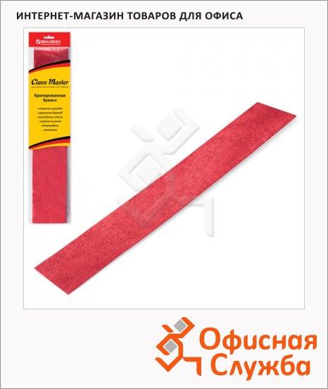 Бумага крепированная Brauberg красная, 50х100см, 50г/м, растяжение до 35%, металлик