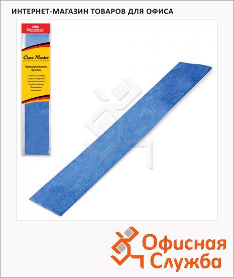 фото: Бумага крепированная Brauberg синяя 50х100см, 50г/м, растяжение до 35%, металлик