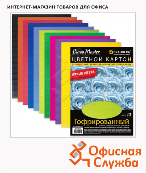 фото: Цветной картон Brauberg 10 цветов А4, 10 листов, гофрированный