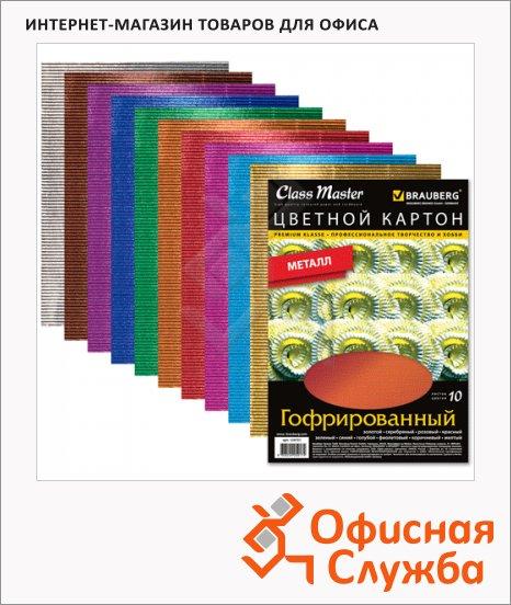 фото: Цветной картон Brauberg 10 цветов А4, 10 листов, фольгинированный, гофрированный