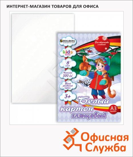 Картон белый Brauberg Kids Series 8 листов, А3, мелованный, В лесу