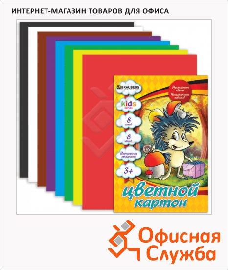 Цветной картон Brauberg Kids Series 8 цветов, А4, 8 листов, Ежик
