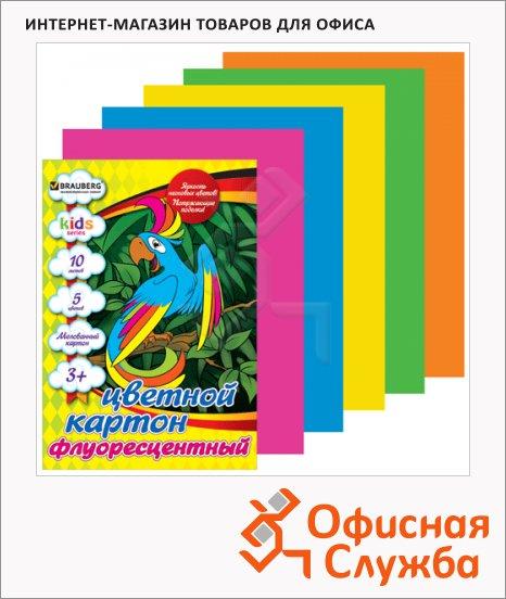 фото: Цветной картон Brauberg Kids Series 5 цветов А4, 10 листов, флуоресцентный