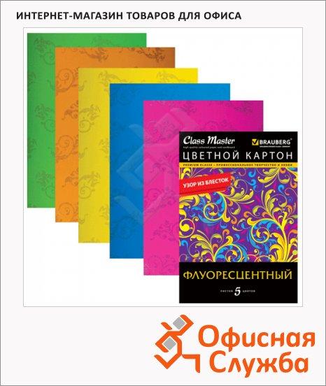 фото: Цветной картон Brauberg 5 цветов А4, 5 листов, флуоресцентный, с узором из блесток