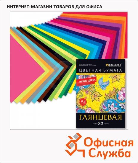 Цветная бумага Brauberg 20 цветов, А3, 20 листов, мелованная