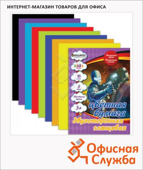 фото: Цветная бумага Brauberg Kids Series 8 цветов А4, 16 листов, двухсторонняя, мелованная