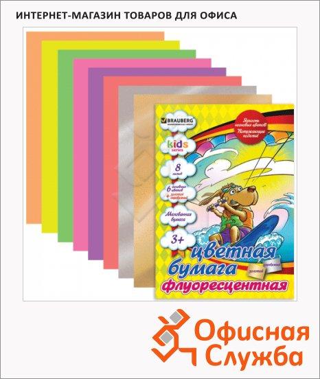 фото: Цветная бумага Brauberg Kids Series 8 цветов А4, 8 листов, мелованная, флуоресцентная