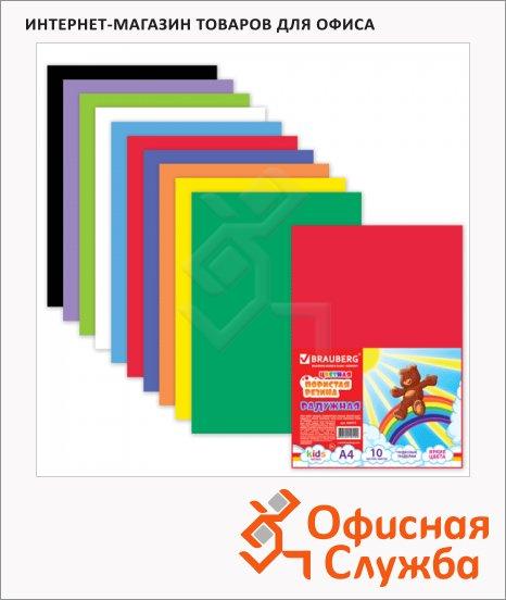 фото: Цветная пористая резина Brauberg 10 цветов А4, 10 листов, радужная