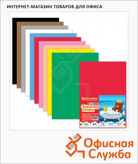 Цветная пористая резина Brauberg 10 цветов, А4, 10 листов, пенка