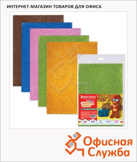 Цветная пористая резина Brauberg 5 цветов, А4, 5 листов, Шик суперблеск