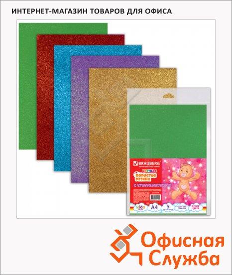 Цветная пористая резина Brauberg 5 цветов, А4, 5 листов, Салют суперблеск