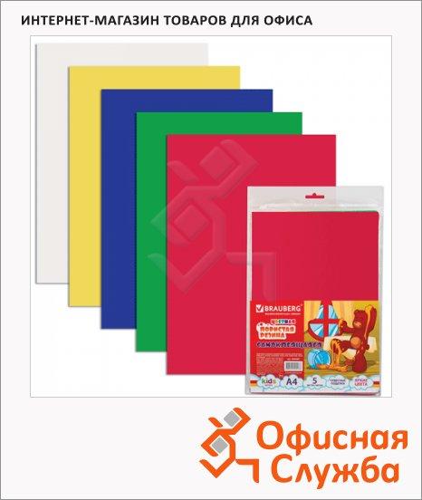 фото: Цветная пористая резина Brauberg 5 цветов А4, 5 листов, самоклеящаяся