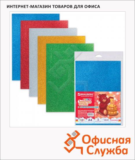 Цветная пористая резина Brauberg 5 цветов, А4, 5 листов, самоклеящаяся, с блестками