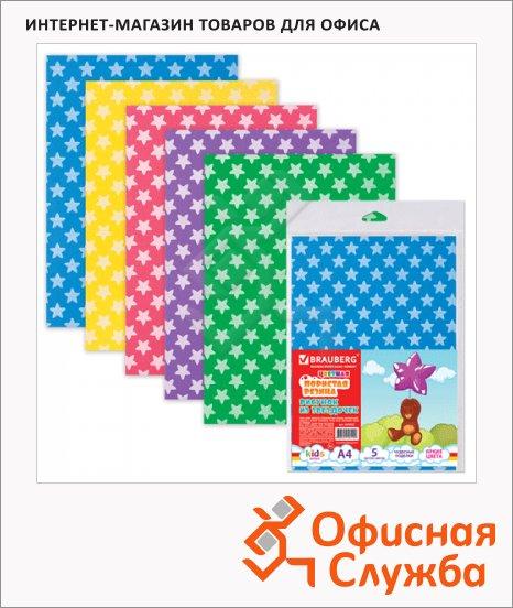 Цветная пористая резина Brauberg 5 цветов, А4, 5 листов, звездочки