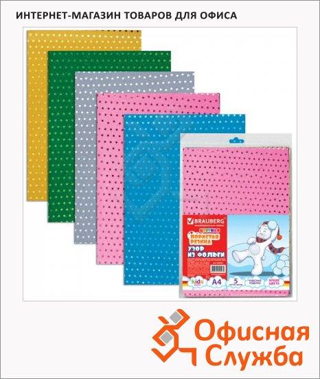 фото: Цветная пористая резина Brauberg 5 цветов А4, 5 листов, узор из фольги