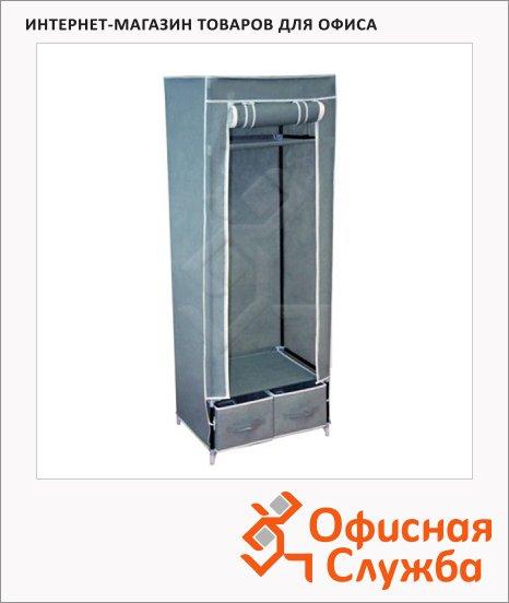 Шкаф для одежды металлический, 2 ящика, тканевый, металлический каркас, чехол серый, 1600х600х450мм