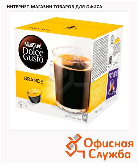 фото: Кофе в капсулах Dolce Gusto Crema Grande 16шт