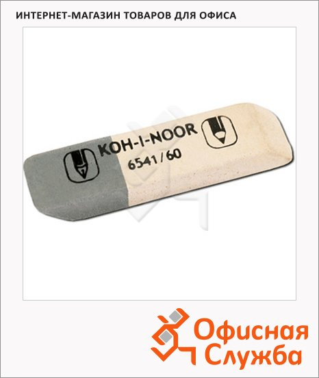 фото: Ластик Koh-I-Noor 6541/60 серо-белый, для карандаша и ручки