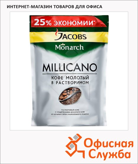 Кофе растворимый Jacobs Monarch Millicano 280г, пакет