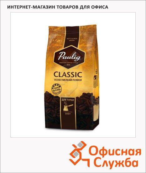 Кофе молотый Paulig Classic для турки 200г, пачка