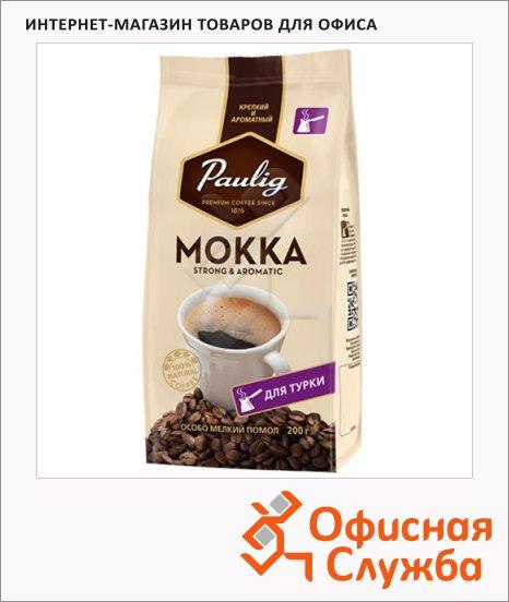 фото: Кофе молотый Paulig Mokka для турки 200г пачка