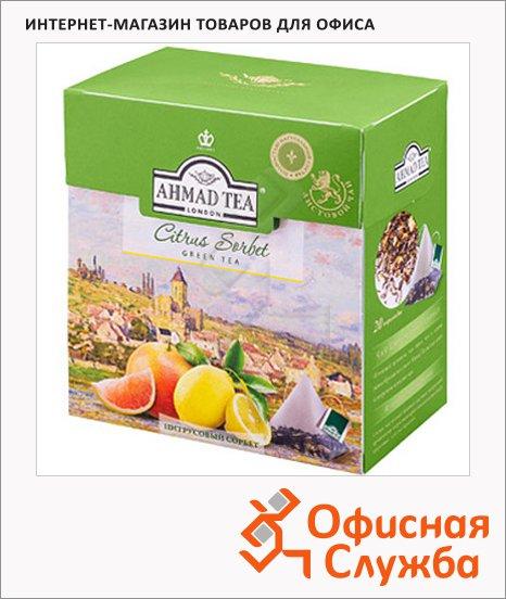 фото: Чай Ahmad Citrus Sorbet (Цитрусовый Сорбет) зеленый, в пирамидках, 20 пакетиков