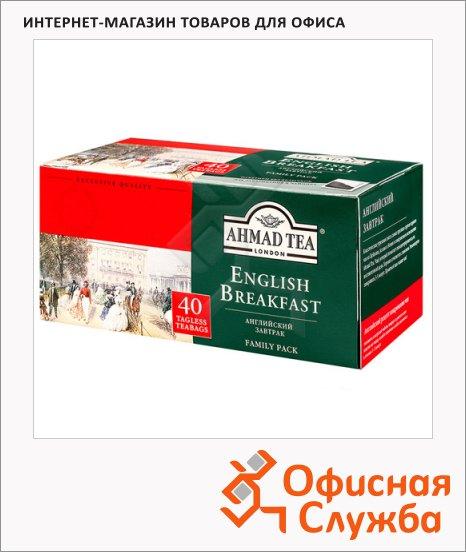 Чай Ahmad English Breakfast (Английский Завтрак), черный, 40 пакетиков без ярлычков