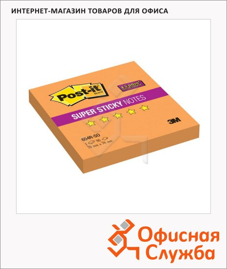 Блок для записей с клейким краем Post-It Super Sticky оранжевый, 76х76мм, 90 листов, неон, 654R-SO