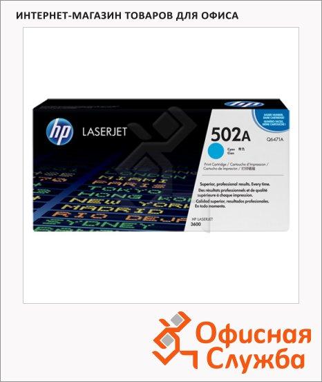 Картридж лазерный Hp 502A Q6471A, голубой