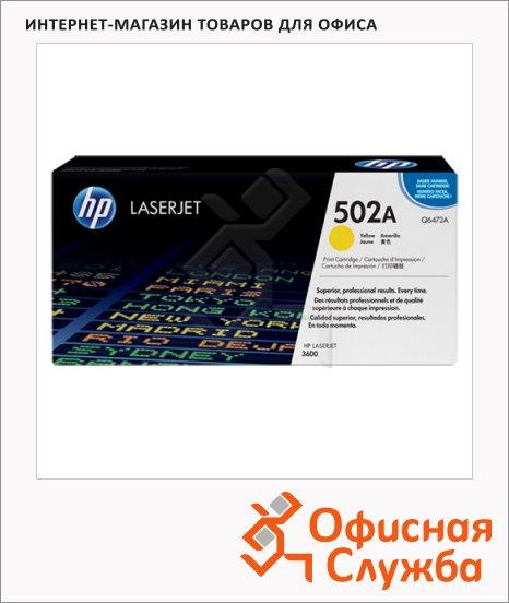 Картридж лазерный Hp 502A Q6472A, желтый