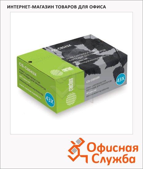 Тонер-картридж Cactus CS-C8543X, черный, 30000 стр