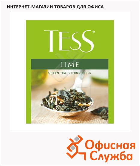 фото: Чай для сегмента HoReCa Lime (Лайм)